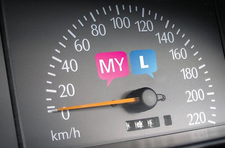 Permis de conduire Genève